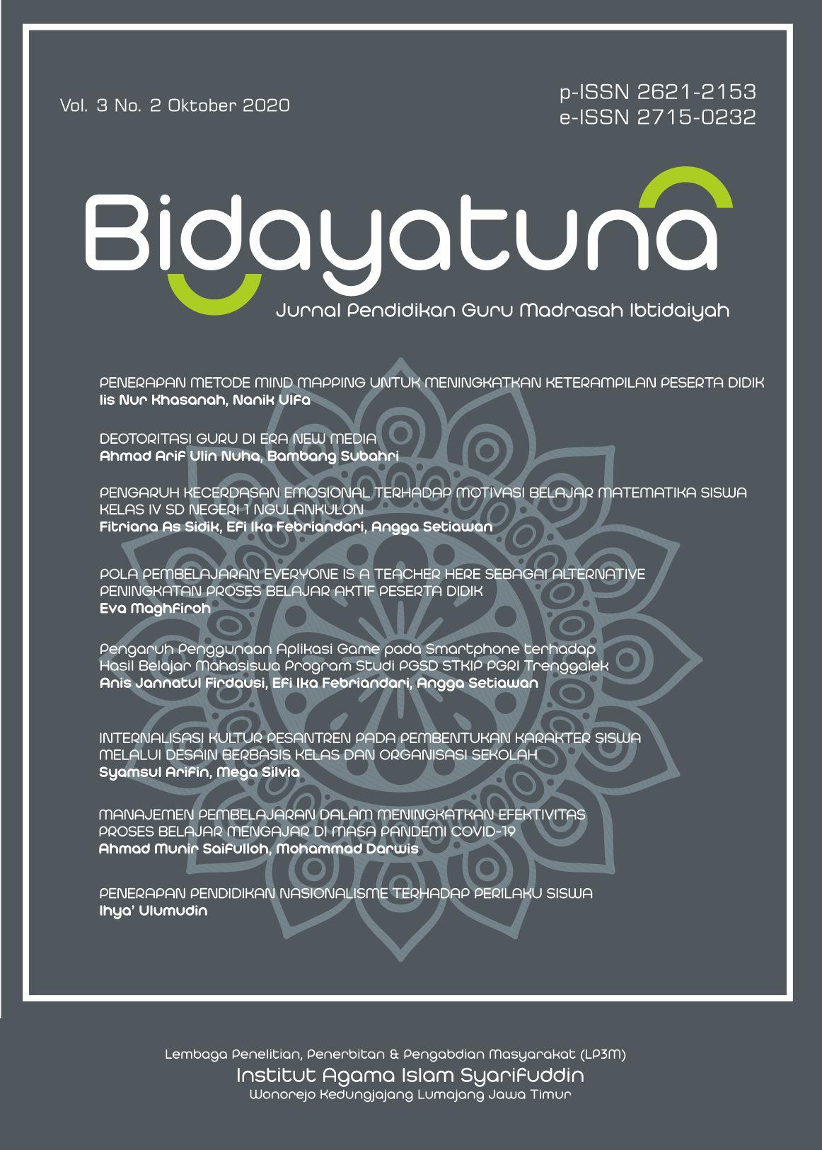 Bidayatuna: Jurnal Pendidikan Guru Madrasah Ibtidaiyah